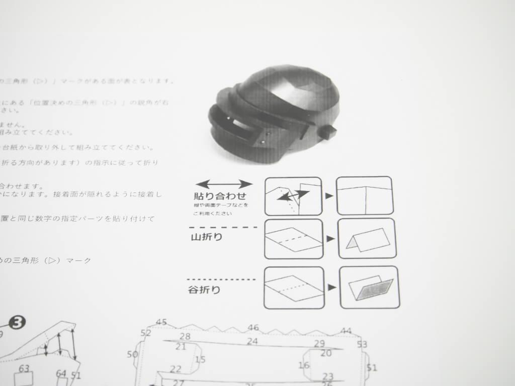 polygon-helmet-unstprd009-review-notice-1
