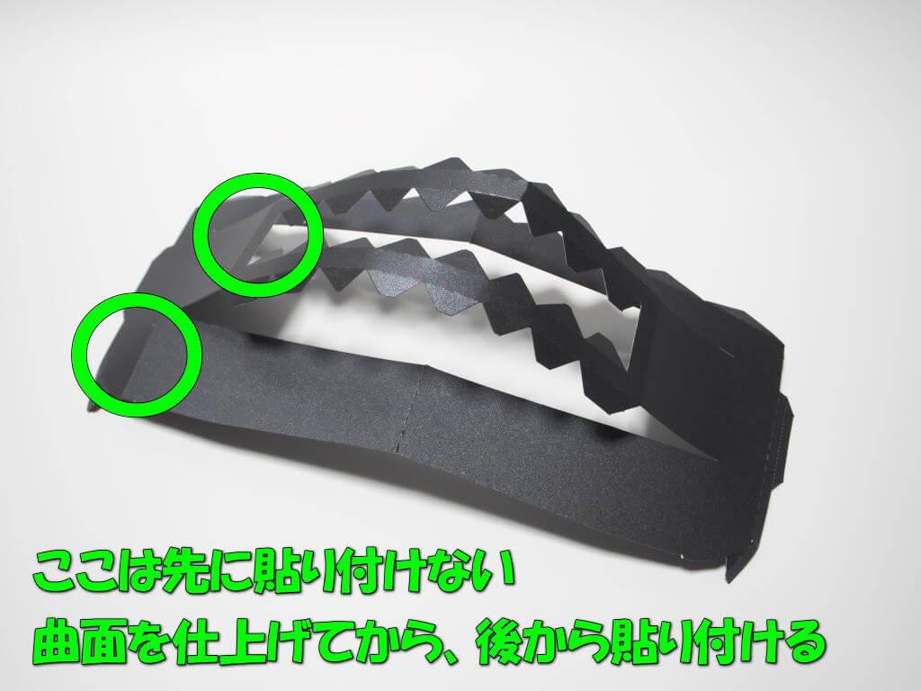 polygon-helmet-unstprd009-review-notice-2