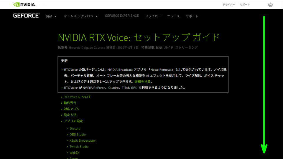 rtx-voice-download