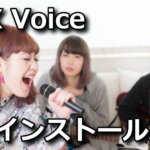 rtx-voice-install-setting-150x150