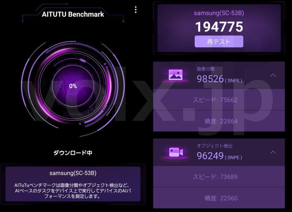 aitutu-benchmark