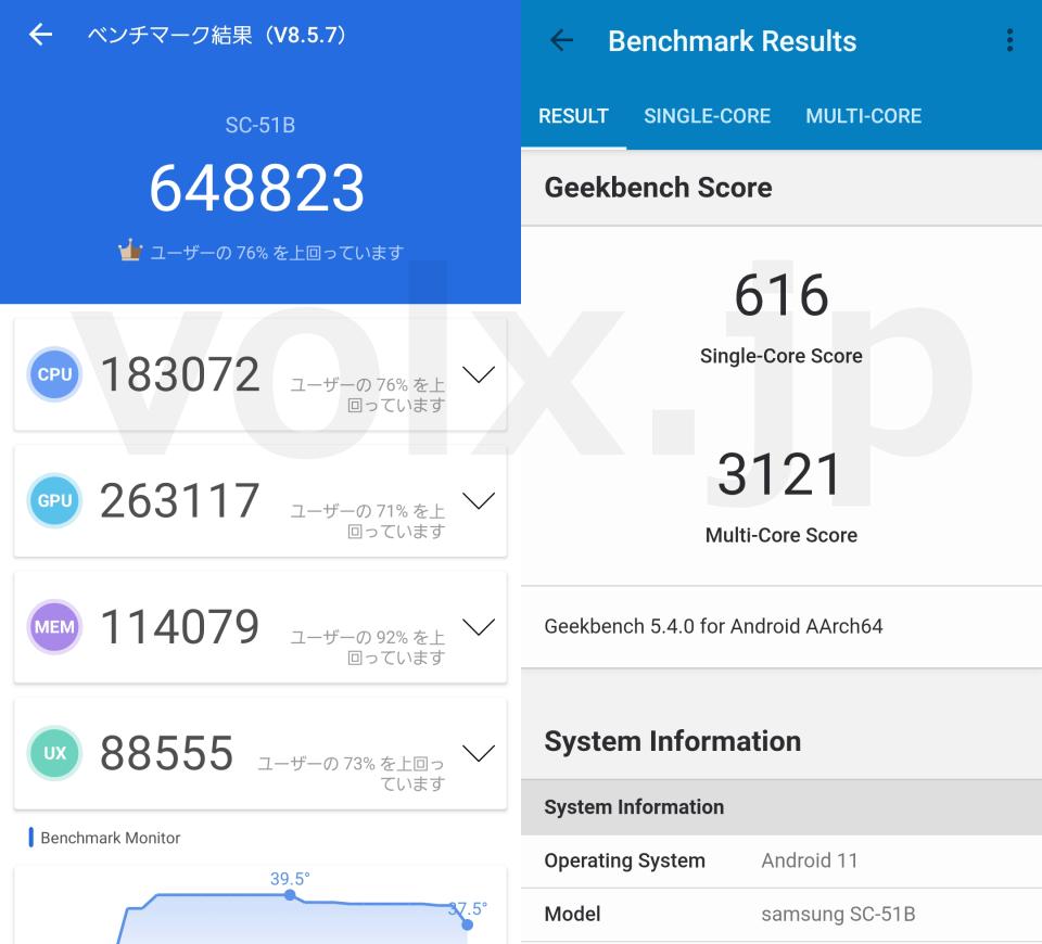 antutu-benchmark-sc-51b