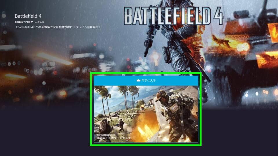 battlefield-4-free-prime-gaming-get-3
