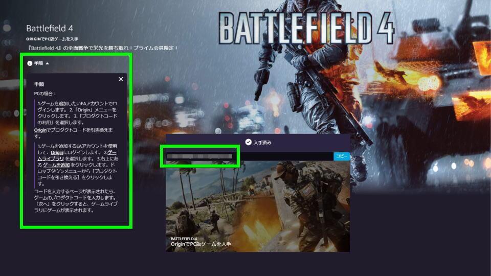 battlefield-4-free-prime-gaming-get-5