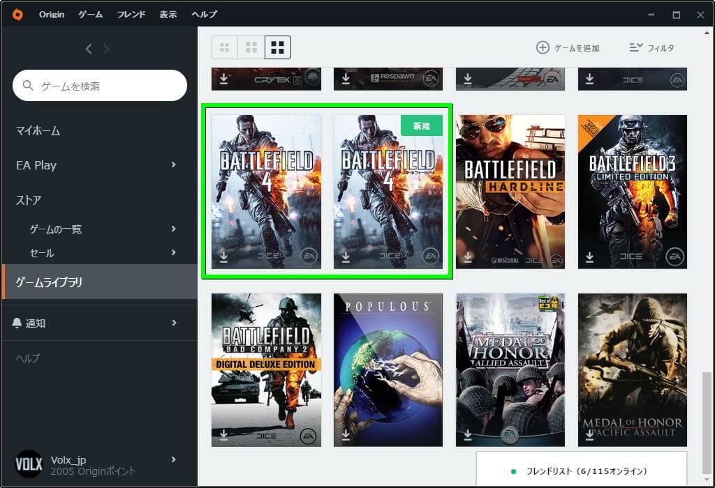 battlefield-4-origin-activation-code-5