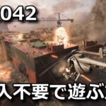 bf2042-ea-play-pro-tigai-hikaku-150x150