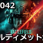 bf2042-ultimate-edition-150x150