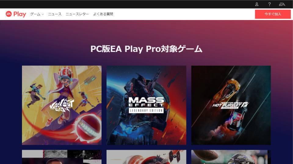 ea-the-pro-play-list