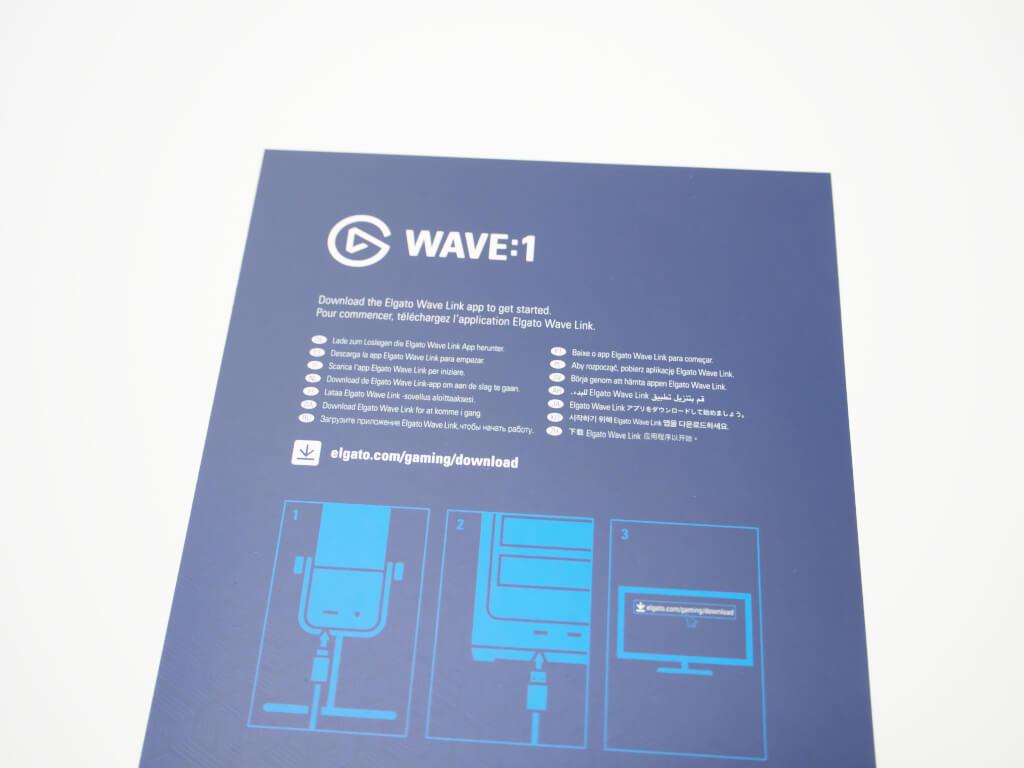 elgato-wave-1-review-08