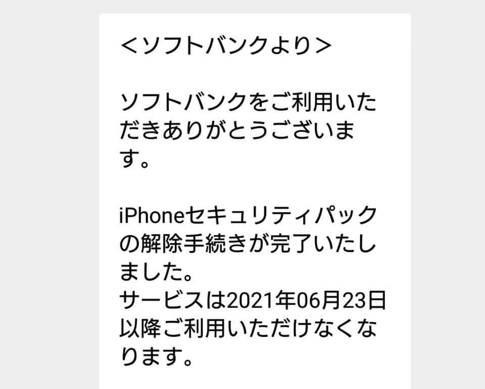 iphone-security-pack-cancel-8