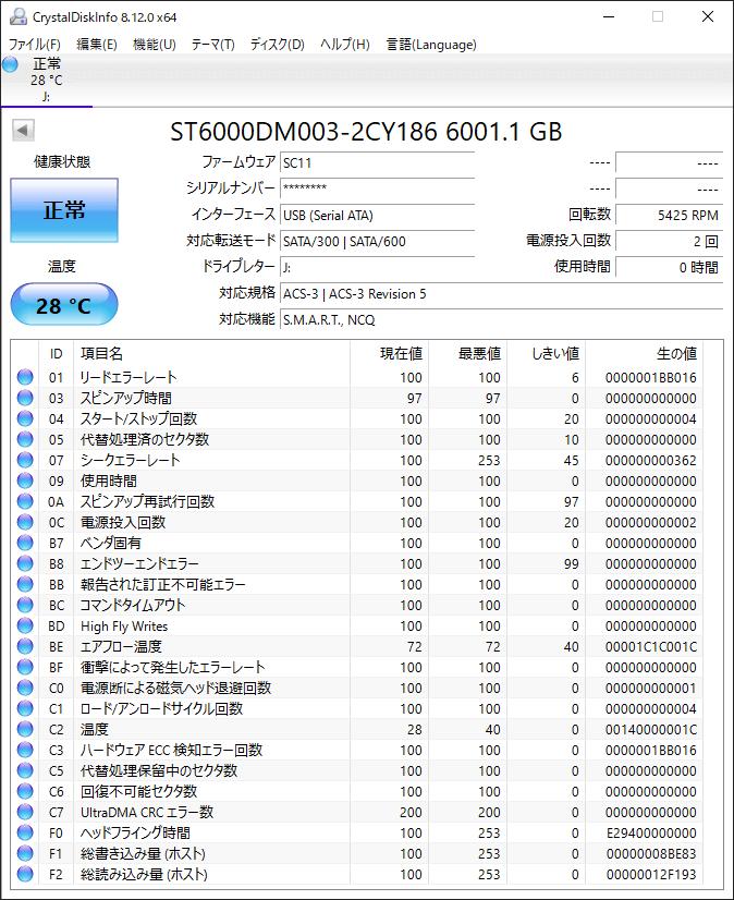 lhd-en60u3ws-hdd-disk-info