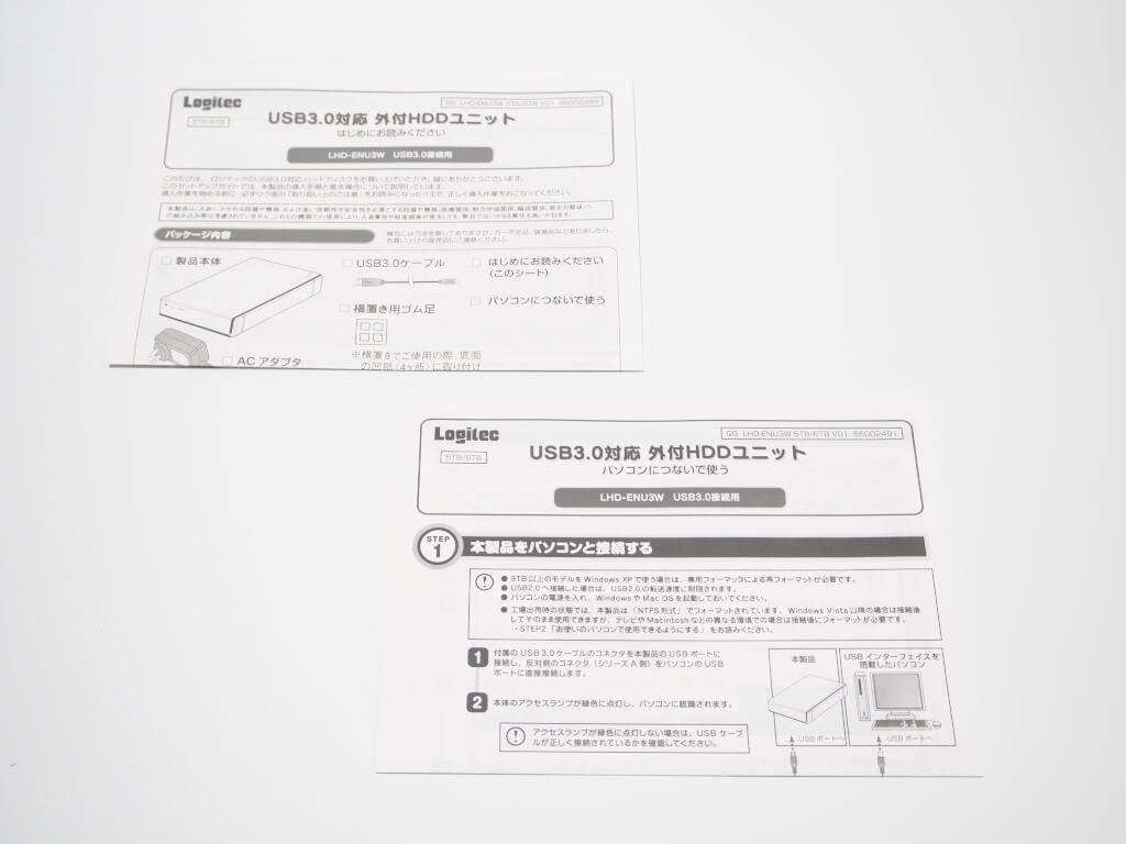 lhd-en60u3ws-review-06