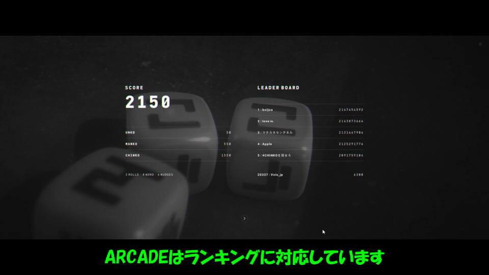 nko-dice-arcade