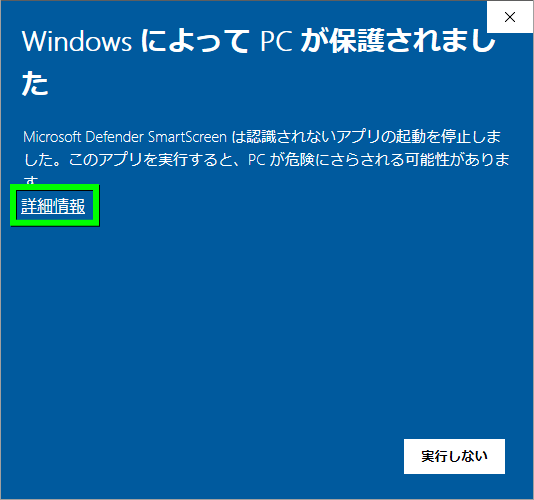 whynotwin11-install-1