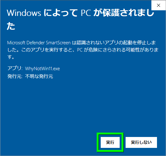 whynotwin11-install-2