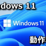 windows-11-system-requirements-150x150