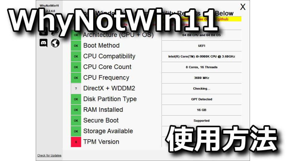 windows-11-whynotwin11