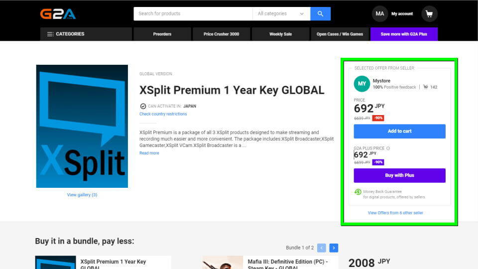 xsplit-premium-license-key-code-buy-2