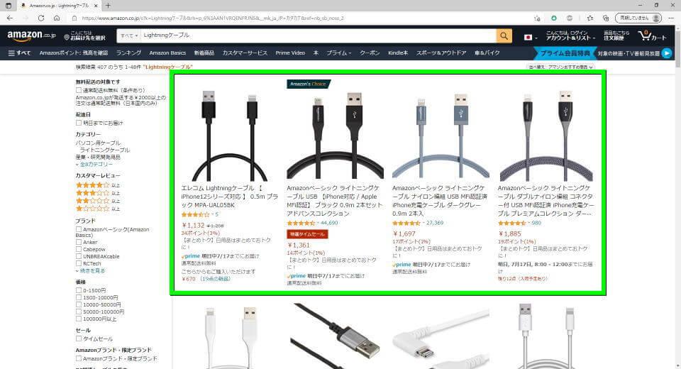 amazon-china-emi-an1vrqenfrjn5-2
