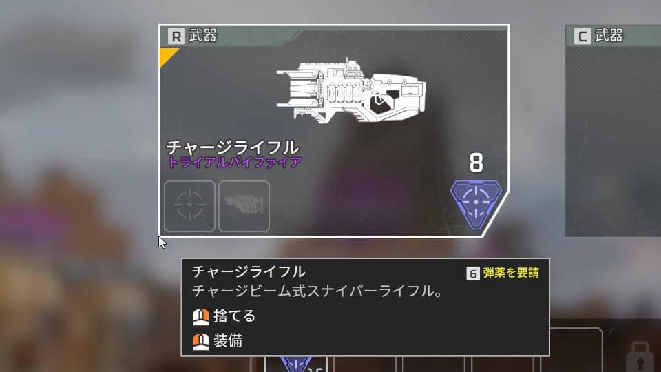 apex-legends-charge-rifle-attachment
