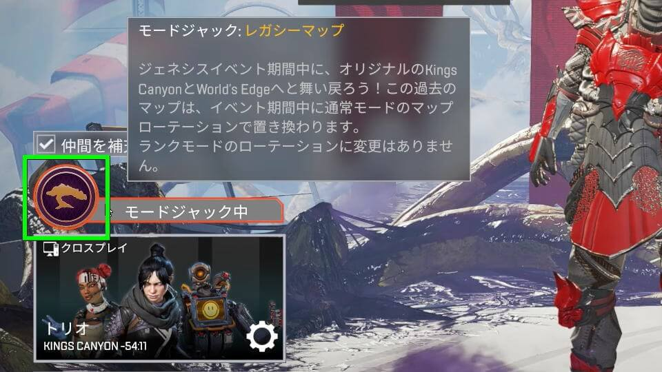 apex-legends-genesis-event-info-1