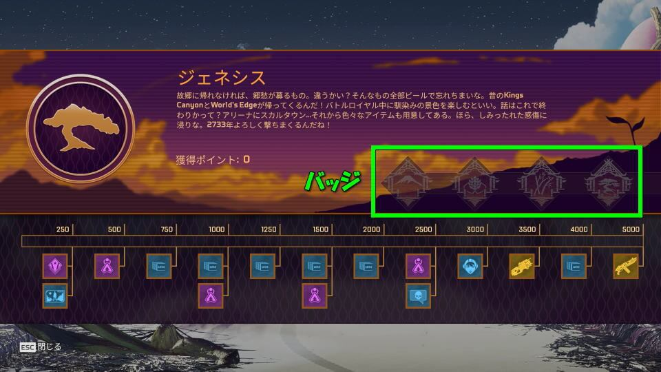 apex-legends-genesis-event-tracker-2-1