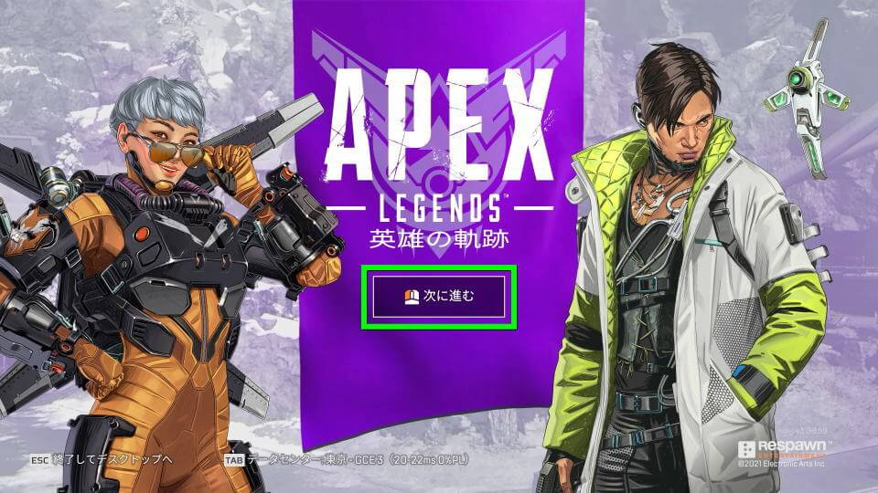 apex-legends-steam-origin-code-net-1