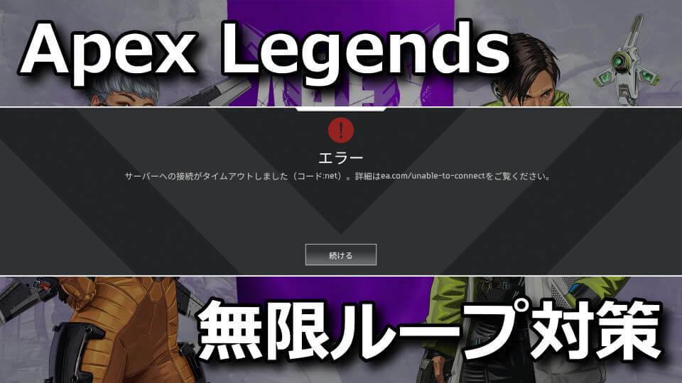 apex-legends-steam-origin-code-net