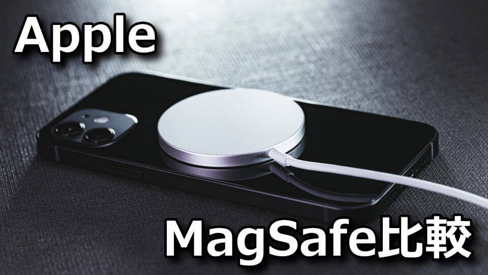 apple-magsafe-wireless-charger-anker