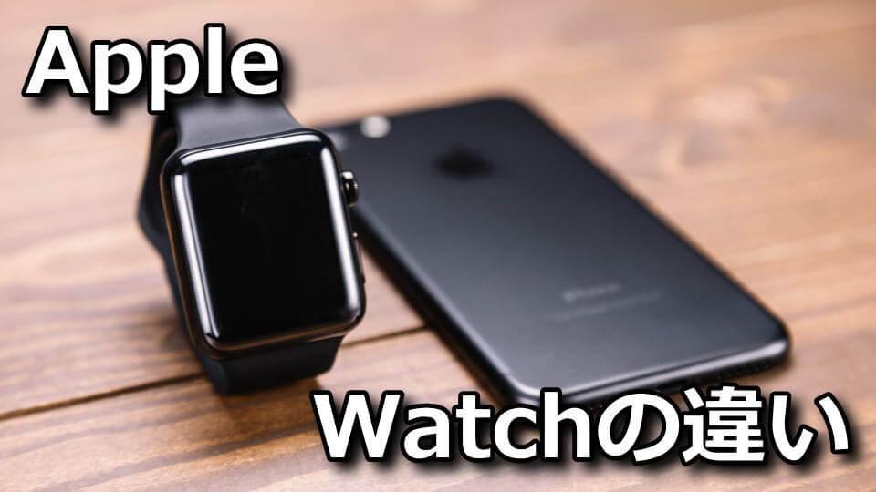 apple-watch-series-6-se-series-3-tigai