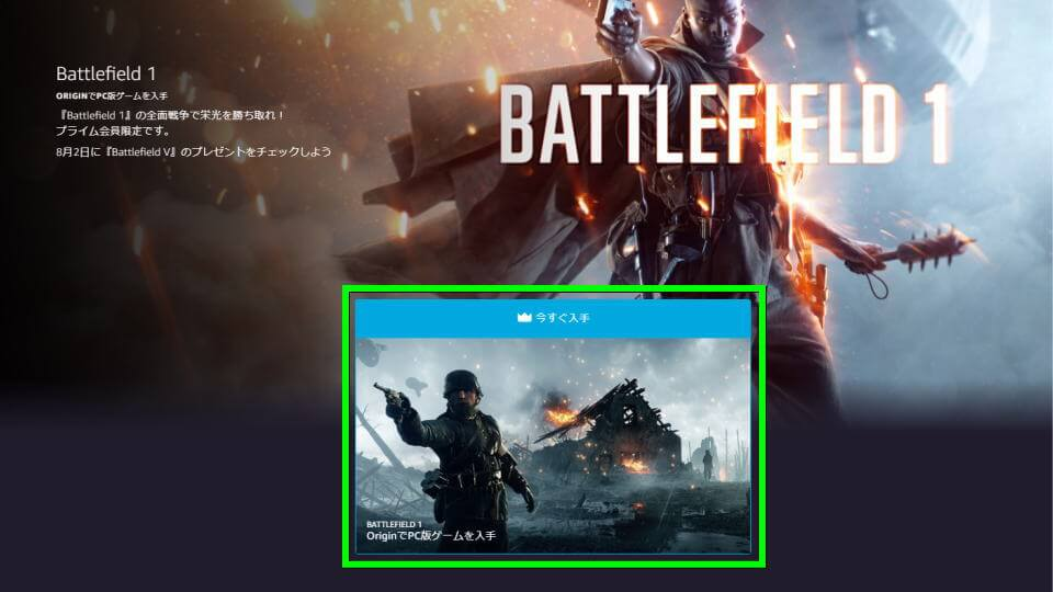 battlefield-1-free-prime-gaming-get-4