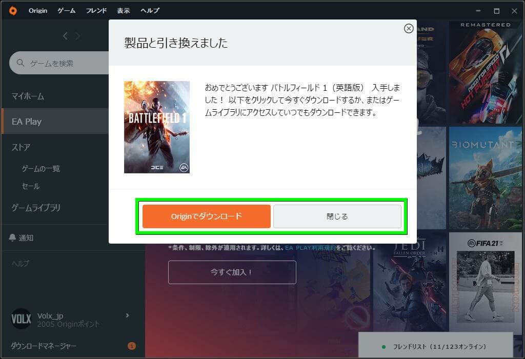 battlefield-1-origin-activation-code-4