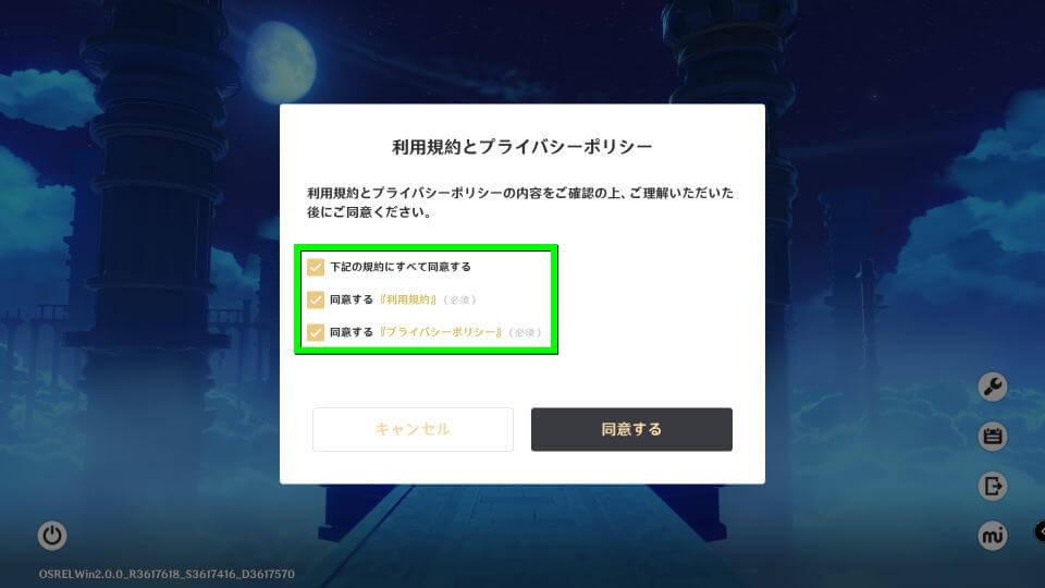genshin-game-play-2