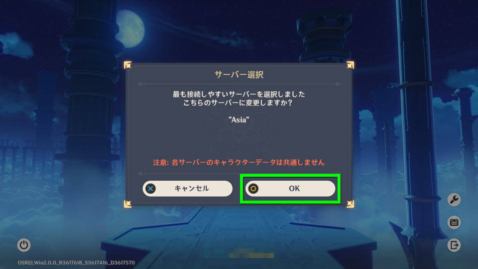 genshin-game-play-4