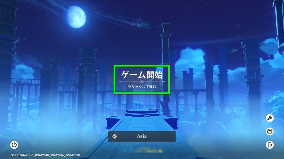 genshin-game-play-5