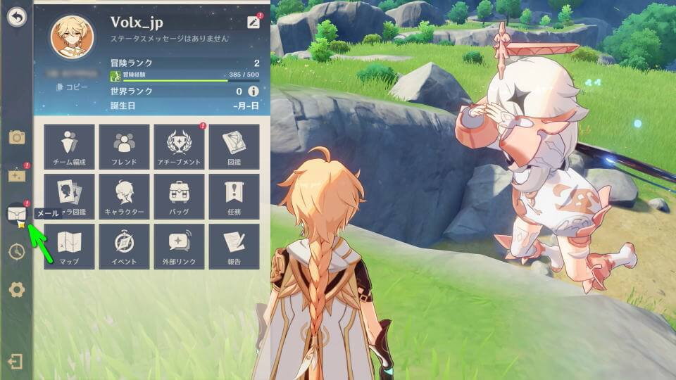 genshin-prime-gaming-bundle-mail-box-1