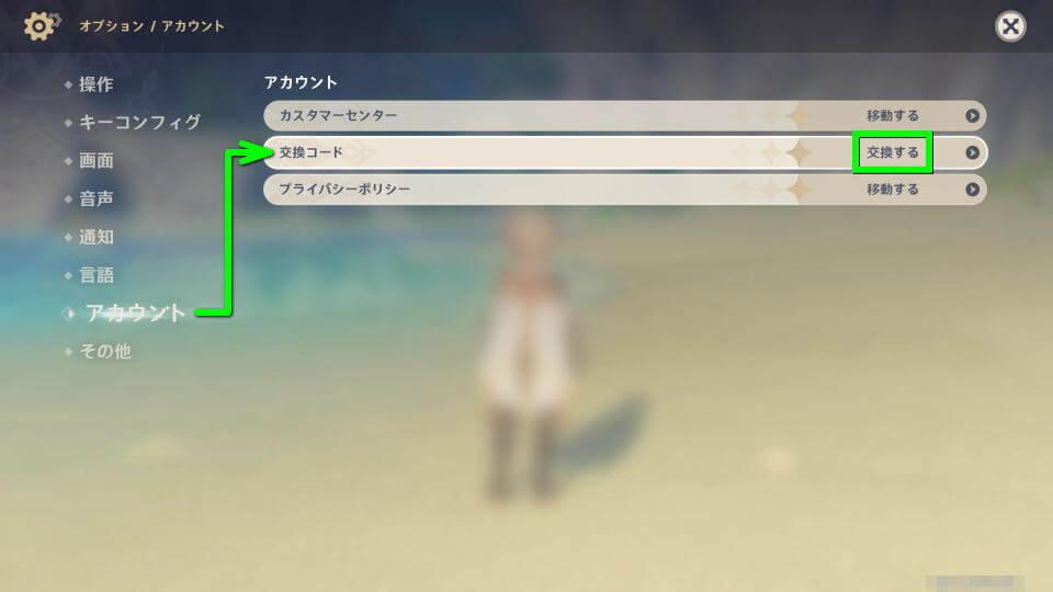 genshin-prime-gaming-bundle-trade-2