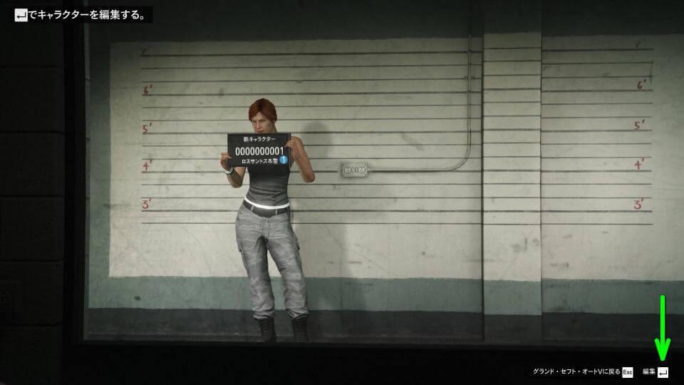 gta-grand-theft-auto-online-5