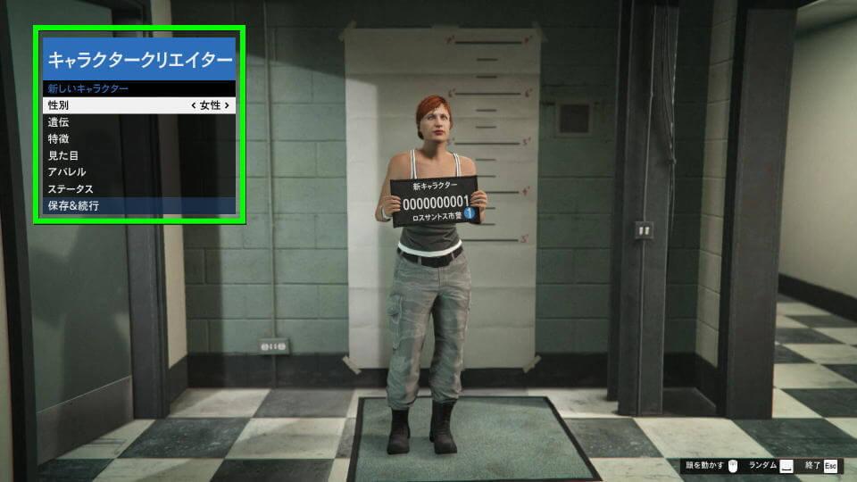 gta-grand-theft-auto-online-6