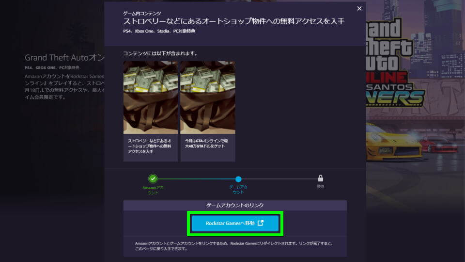 gta-grand-theft-auto-prime-gaming-2