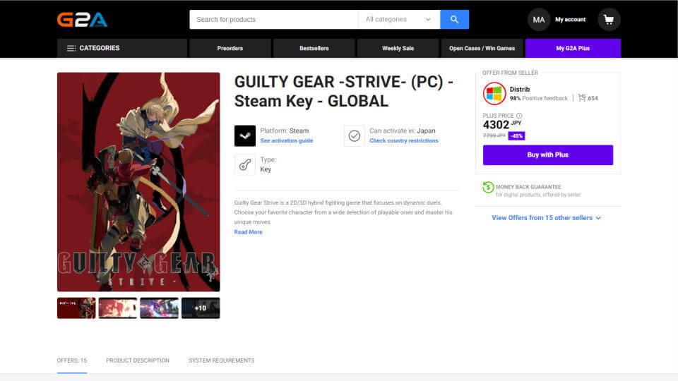 guilty-gear-strive-buy-key-g2a