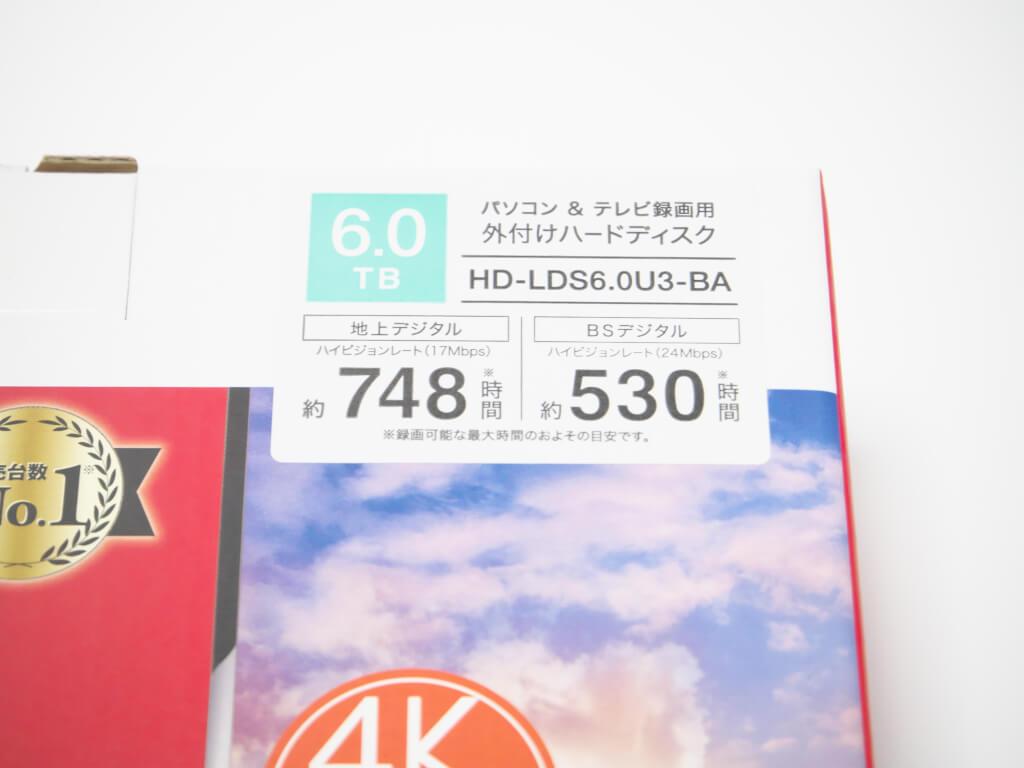 hd-lds60u3-ba-6tb-hdd-review-04