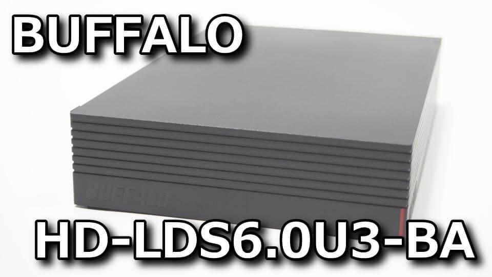 hd-lds60u3-ba-6tb-hdd-review