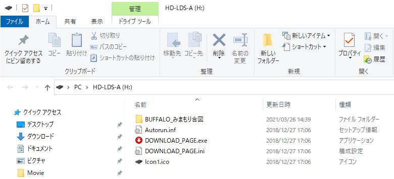 hd-lds60u3-ba-directory