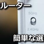 musen-router-wi-fi-6-ipv6-150x150