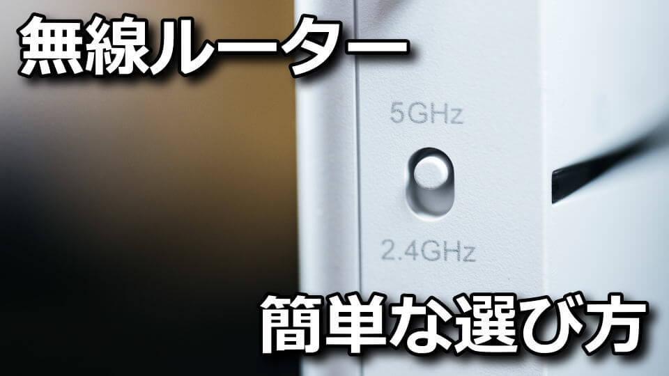 musen-router-wi-fi-6-ipv6