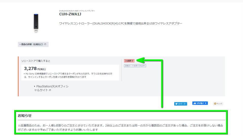 ps4-controller-cuh-zwa1j-order