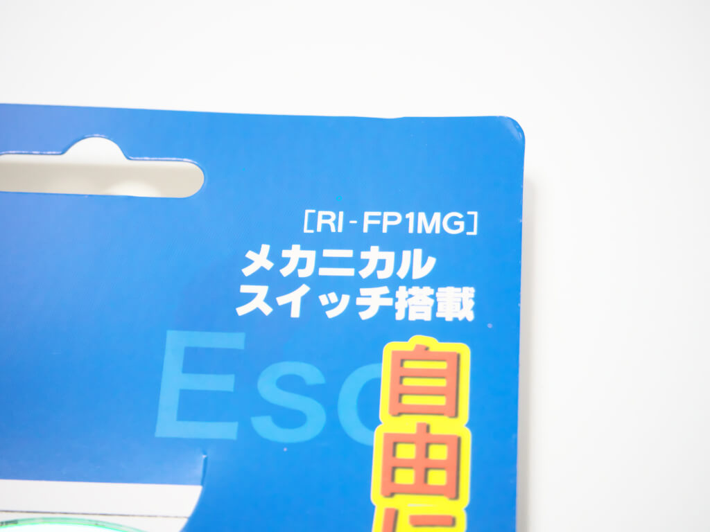 ri-fp1mg-usb-foot-pedal-review-03
