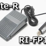 ri-fp1mg-usb-foot-pedal-review-150x150