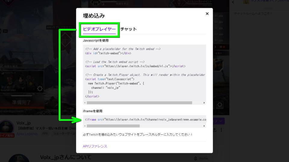 twitch-viewer-mizumashi-umekomi-2